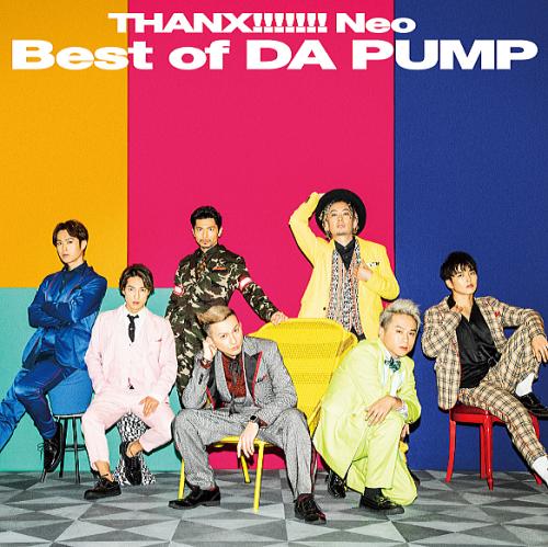 DA PUMPのベストアルバムが発売されます!現在のメンバーで取りなおした名曲も!