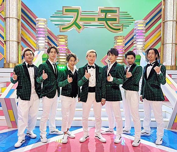 DA PUMP出演コマーシャルSUUMOの画像
